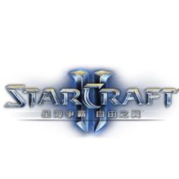 星海争霸 II 自由之翼 Starcraft II for Mac 4.3.2 激活版 – 世界顶级的实时战略游戏