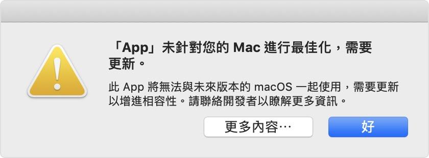 Mac安装软件时提示已损坏的解决方法-麦氪派