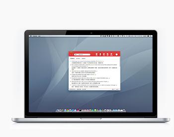 有道词典 for mac下载_有道词典 mac版下载-麦氪派